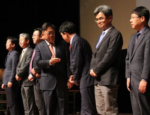 2020 Opening Ceremony