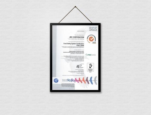 식품안전 인증서 (FSSC 22000) 갱신